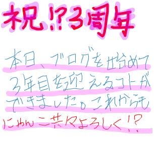 Cocolog_oekaki_2008_10_30_19_09